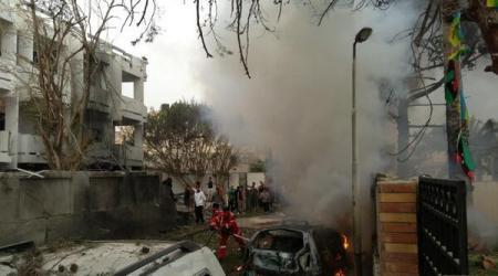 Ambassade de France à Tripoli